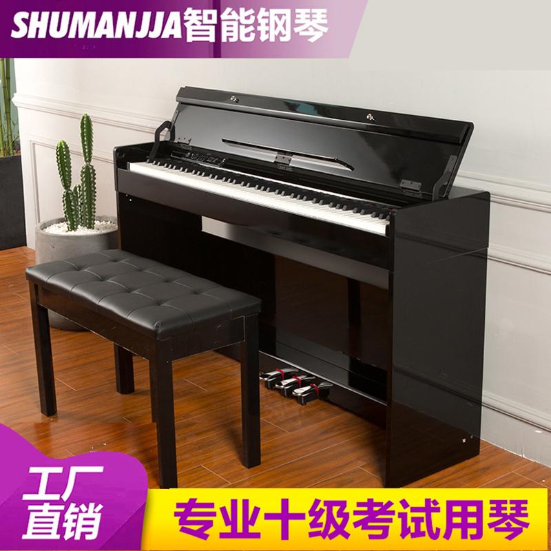 舒曼佳电钢琴88键盘重锤钢