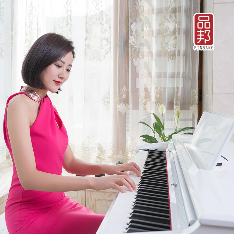 品邦电钢琴88键重锤专业成人家用儿童初学者学生幼师智能电子钢琴