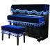 钢琴罩全罩高档绒布金丝绒三件套钢琴凳套罩防尘罩半罩欧式钢琴罩