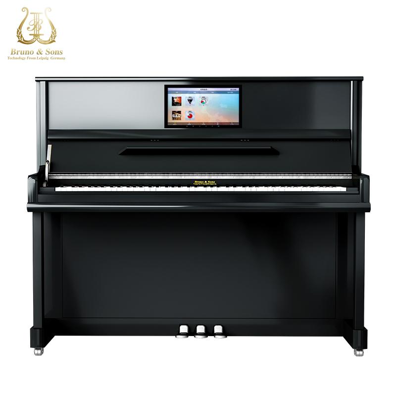 Bruno/布鲁诺立式电钢琴88键重锤专业数码电钢琴演奏考级智能钢琴