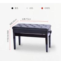 金柏丽头层牛皮钢琴凳实木双人可升降带书箱电子琴电钢琴立式琴凳