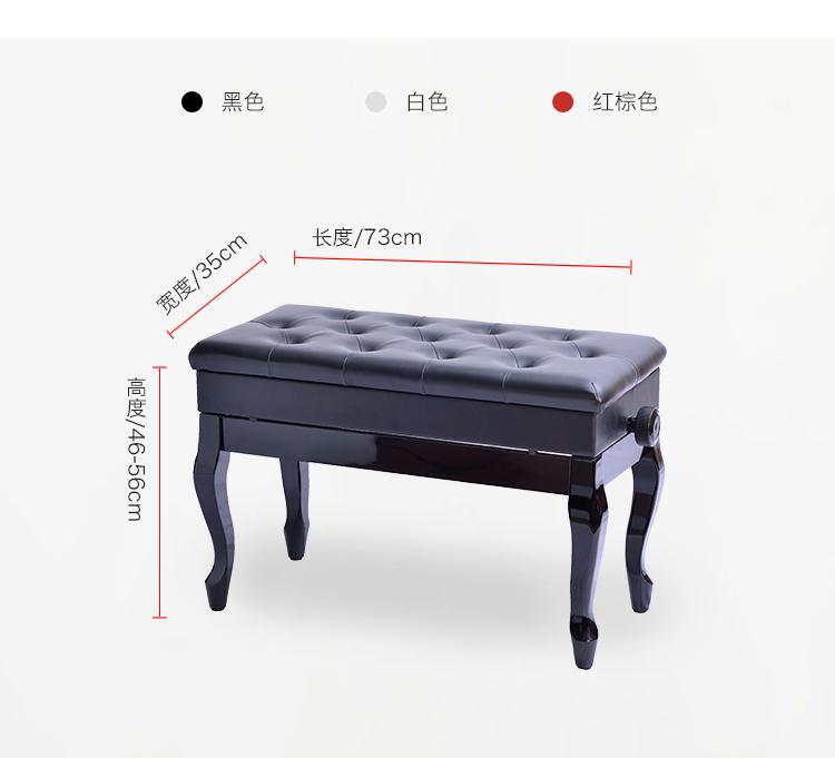 多省市包邮钢琴凳实木真皮双人弯腿可升降电子琴电钢琴琴凳带书箱